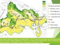 Згідно з Проектом організації території заповідна зона займає 3530,5 га (23,7...