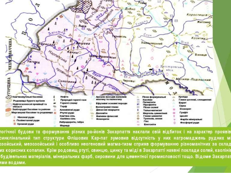 Особливості геологічної будови та формування різних ра йонів Закарпаття накла...