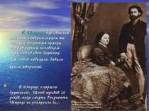 Й.Штраус був світлою людиною з добрим серцем та великим почуттям гумору. Він ...