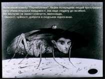 """Написавши новелу """"Перевтілення"""", Кафка попереджає людей про страшну силу обив..."""