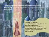 У новелі «Перевтілення» Кафка відверто й емоційно піднімає наболілу проблему ...