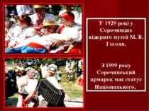 У 1929 році у Сорочинцях відкрито музей М. В. Гоголя. З 1999 року Сорочинськи...