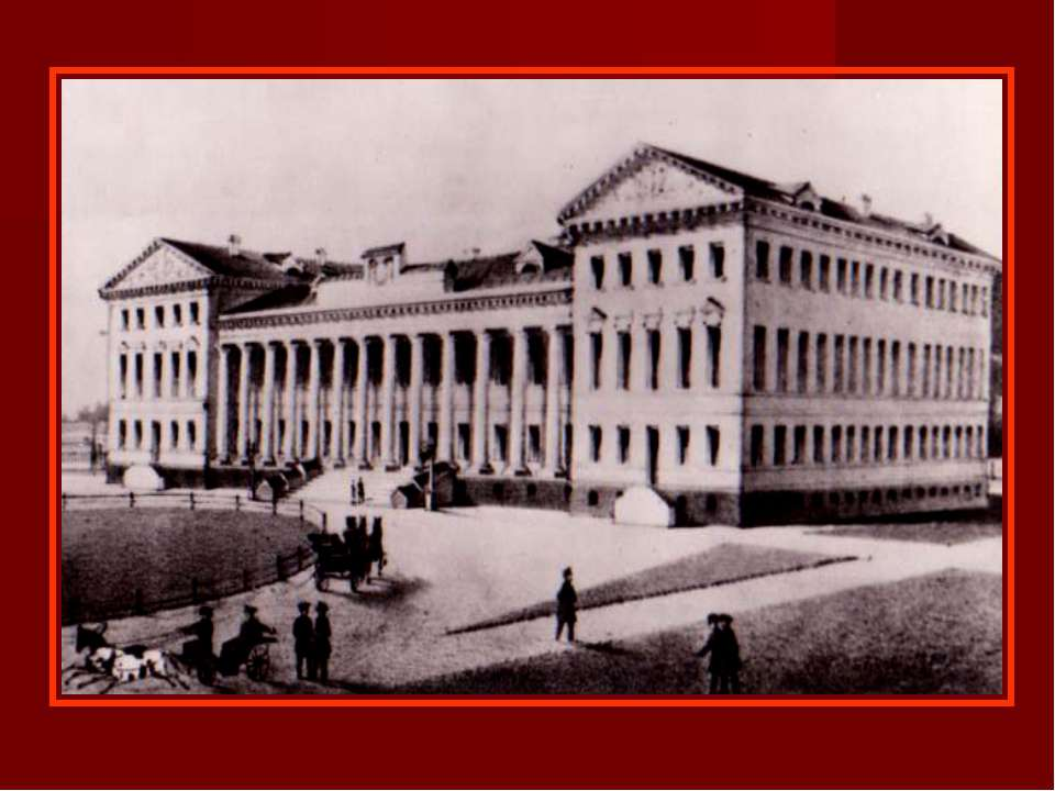 У 1818—1819 роках Гоголь навчався в Полтавському училищі. В травні 1821 року ...
