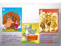 Книжкова вітальня І. Андрусяка «Зайчикова книжечка» (2008) — вірші й віршован...