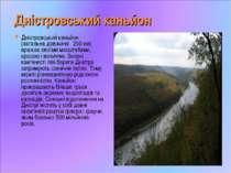 Дністровський каньйон Дністровський каньйон (загальна довжина 250 км) вражає ...