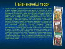 Найвизначніші твори Одним із значних здобутків української прози став роман «...