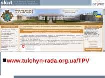 www.tulchyn-rada.org.ua/TPV