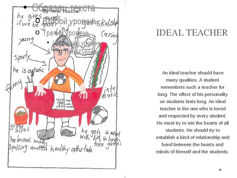 IDEAL TEACHER An ideal teacher should have many qualities. A student remember...