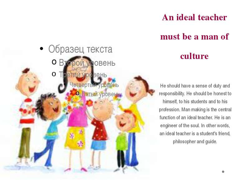 An ideal teacher must be a man of culture He should have a sense of duty and ...