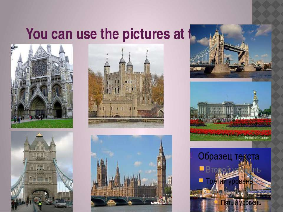 You can use the pictures at the lesson