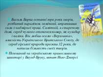 Василь Барка останні три роки хворів, розбитий паралічем, немічний, втративши...