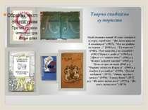 Творча спадщина гумориста Опублікувано понад 30 книг сатири й гумору, серед н...