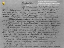 Клятва молодогвардійців. Написана Іваном Земнуховим Аудіофрагмент з к/ф «Моло...