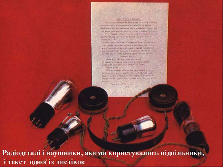 Радіодеталі і наушники, якими користувались підпільники, і текст одної із лис...