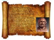 Евріпід Згідно з Пароською хронікою Евріпід народився на острові Саламін у 48...