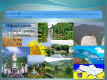 UKRAINE IS THE COUNTRY THAT HAS GIVEN THE WORLD A GREAT NUMER OF OUTSTANDING ...