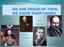 WE ARE PROUD OF THEM. WE KNOW THEIR NAMES. Bohdan khmelnytsky TARAS SHEVCHENK...