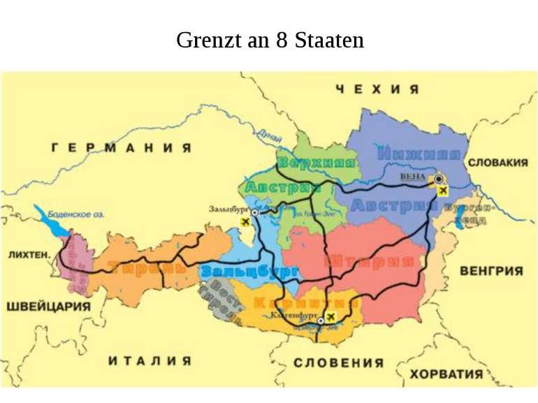 Grenzt an 8 Staaten