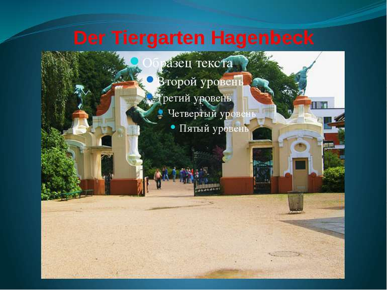 Der Tiergarten Hagenbeck