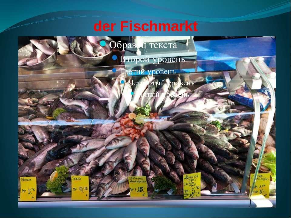 der Fischmarkt
