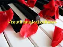 Youth musical culture