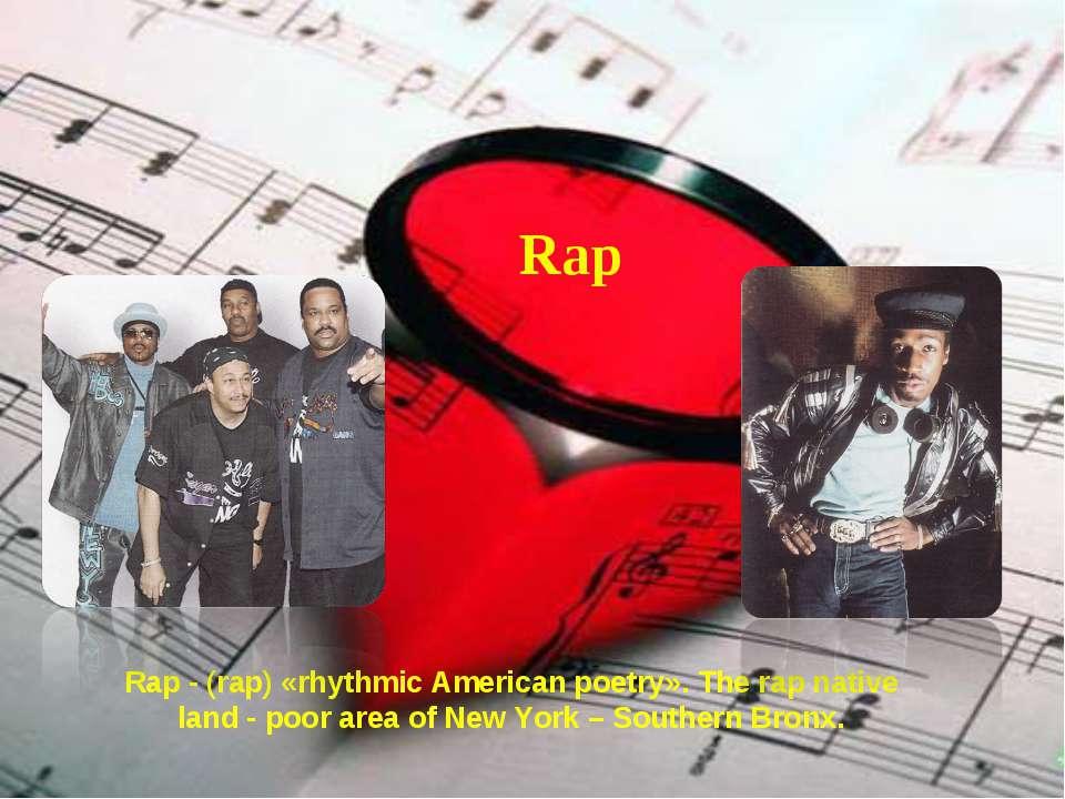 Rap Rap - (rap) «rhythmic American poetry». The rap native land - poor area o...