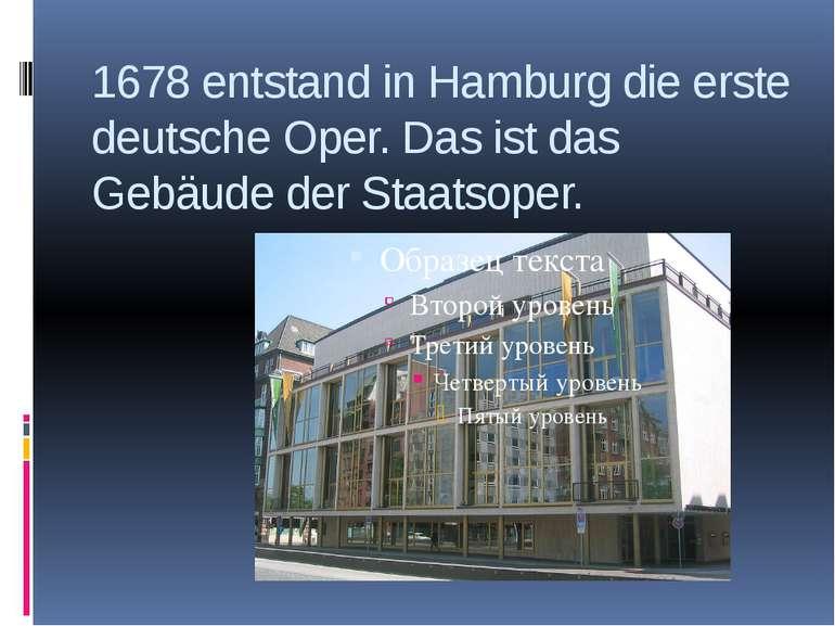 1678 entstand in Hamburg die erste deutsche Oper. Das ist das Gebäude der Sta...
