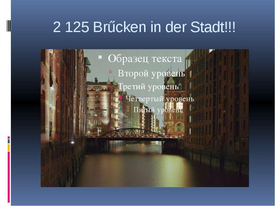 2 125 Brűcken in der Stadt!!!