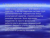 Один з авторів Декларації незалежності США Б. Франклін (1706-1790) сказав: «У...