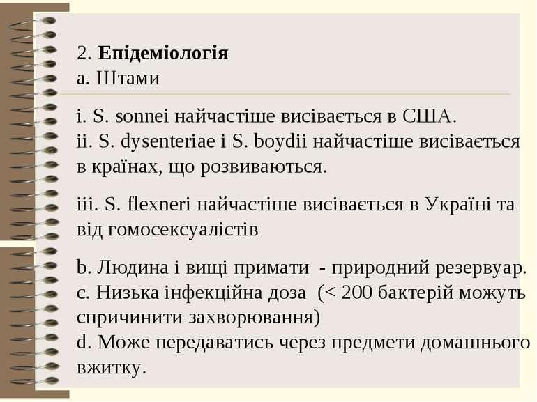 2. Епідеміологія a. Штами i. S. sonnei найчастіше висівається в США. ii. S. d...