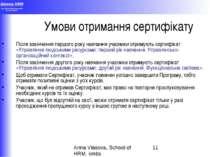 Умови отримання сертифікату Після закінчення першого року навчання учасники о...