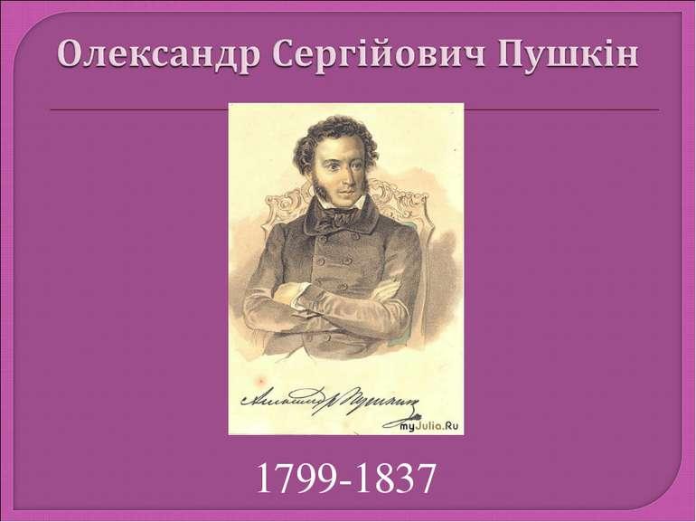 1799-1837