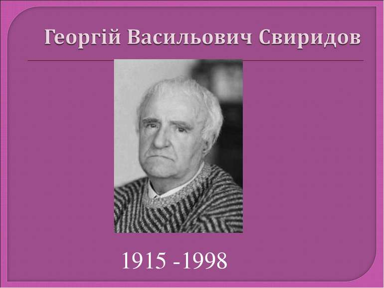 1915 -1998