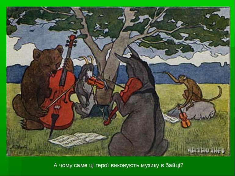 Приключенческие книги для детей 8 лет читать