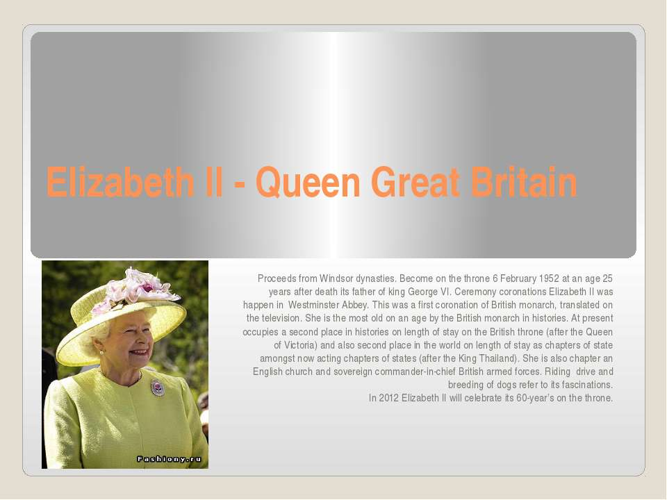 Elizabeth II - Queen Great Britain Proceeds from Windsor dynasties. Become on...