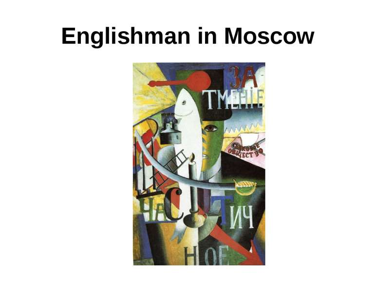 Englishman in Moscow