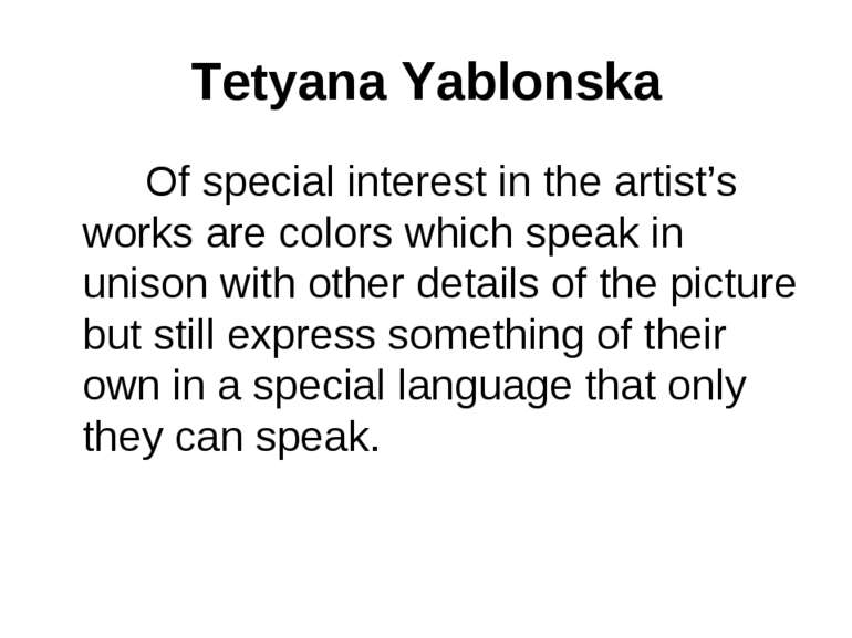 Tetyana Yablonska Of special interest in the artist's works are colors which ...
