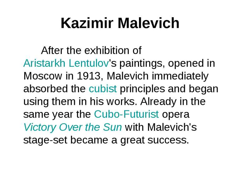 Kazimir Malevich After the exhibition of Aristarkh Lentulov's paintings, open...