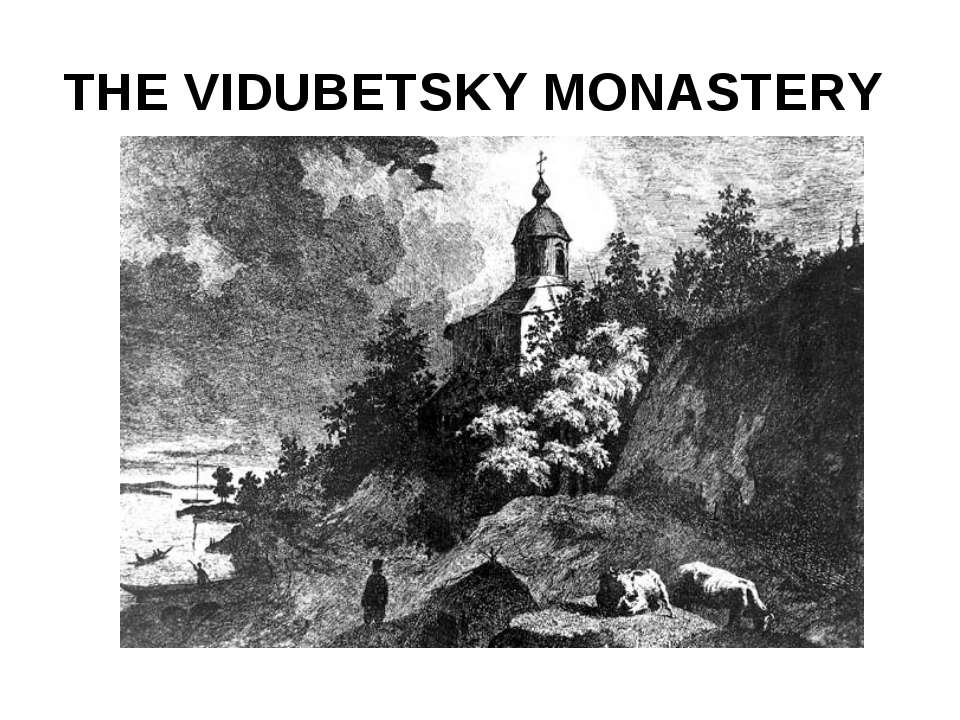 THE VIDUBETSKY MONASTERY