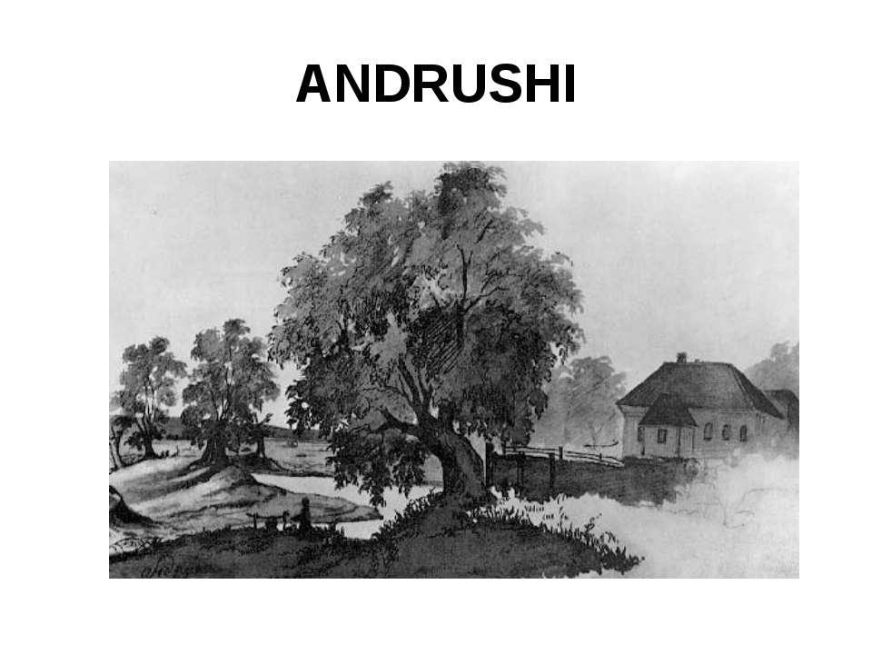 ANDRUSHI