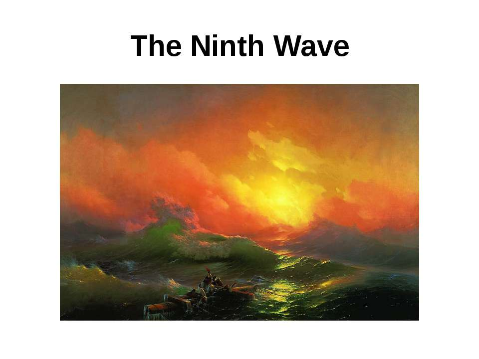 The Ninth Wave