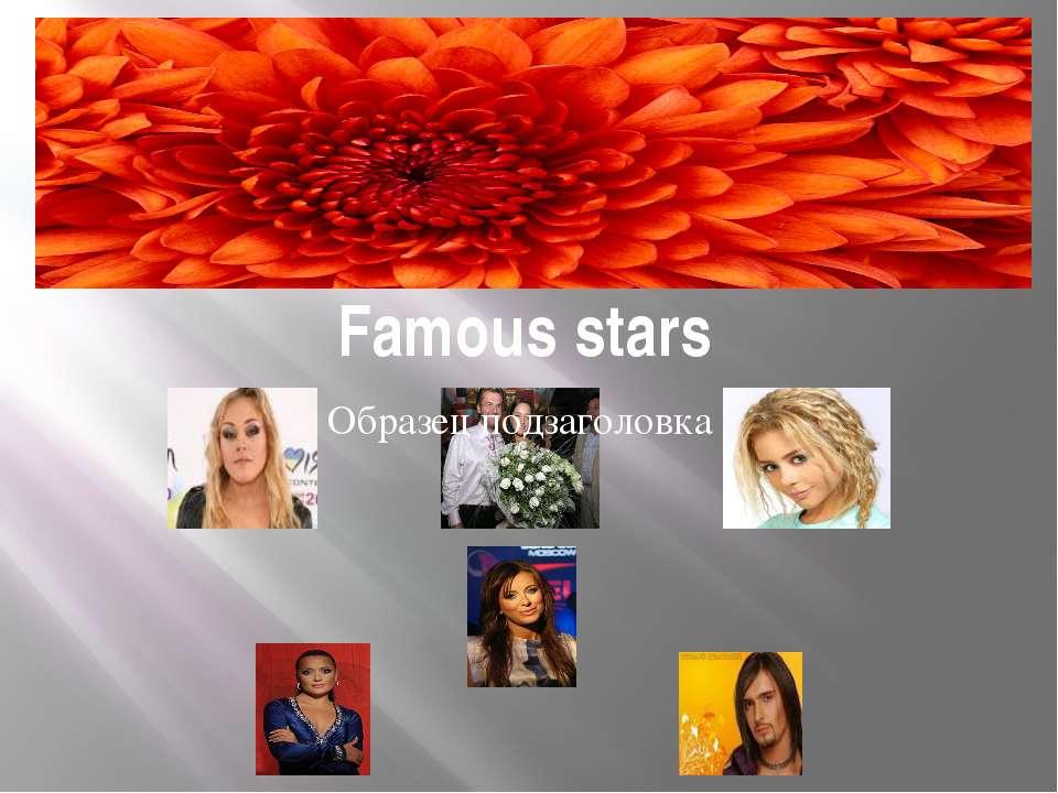 Famous stars