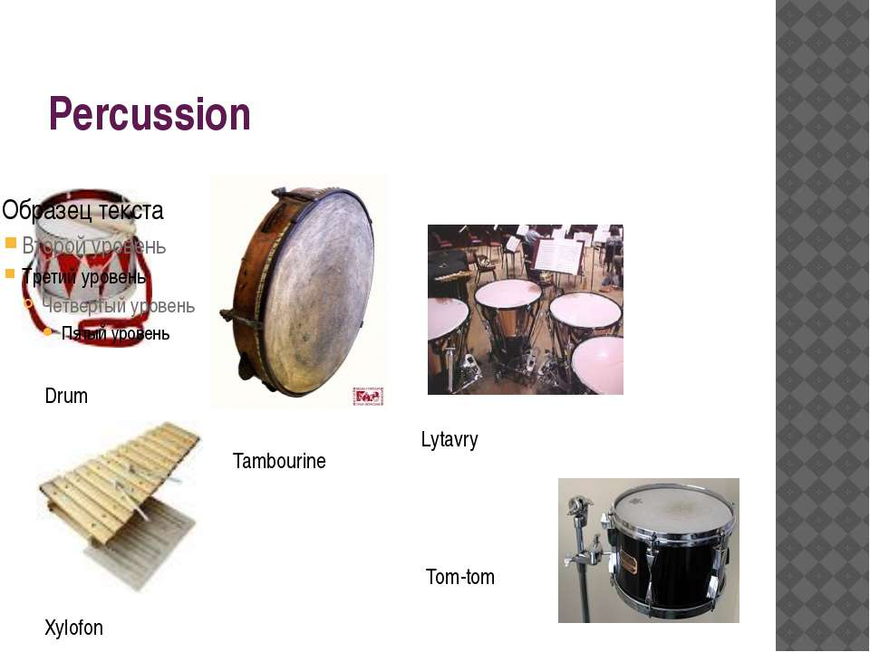 Percussion Drum Tambourine Lytavry Xylofon Tom-tom