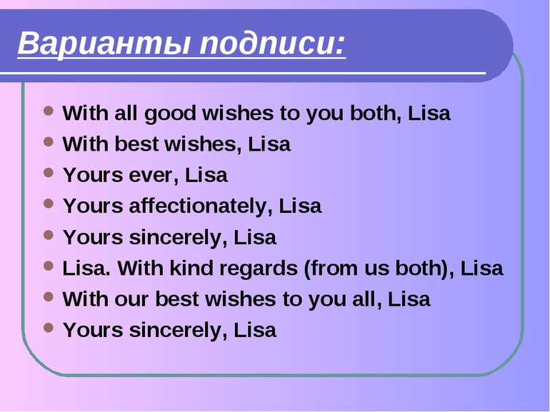 Варианты подписи: With all good wishes to you both, Lisa With best wishes, Li...