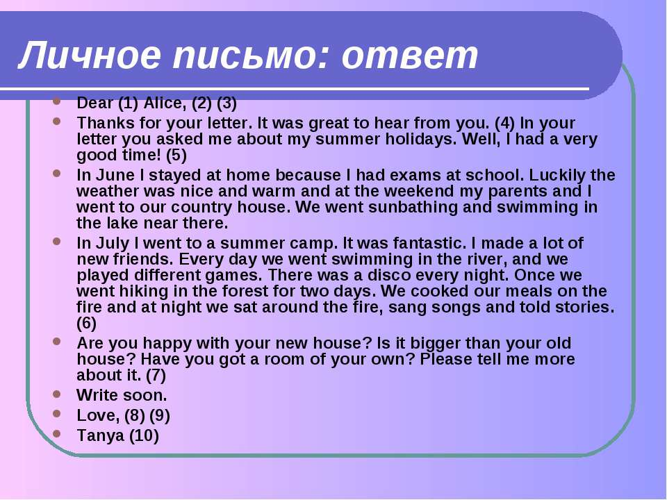 Личное письмо: ответ Dear (1) Alice, (2) (3) Thanks for your letter. It was g...