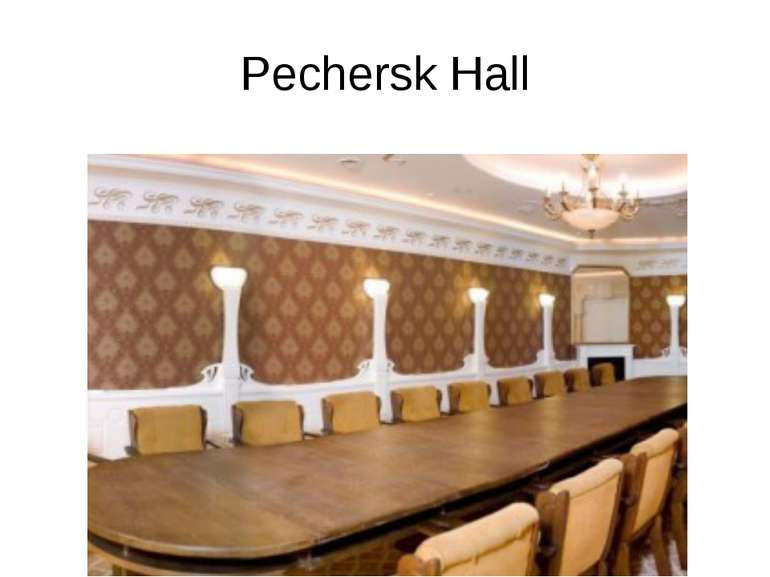 Pechersk Hall