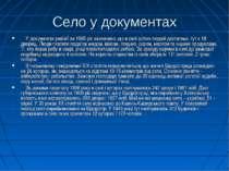 Село у документах У документах ревiзiї за 1565 piк зазначено, що в селi осiли...