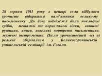 28 серпня 1911 року в центрі села відбулося урочисте відкриття пам'ятника вел...