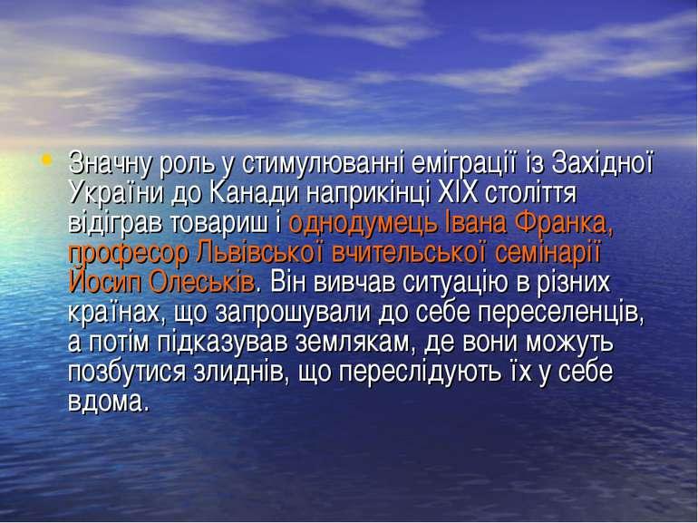 Значну роль у стимулюванні еміграції із Західної України до Канади наприкінці...