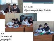 5 A клас «Урок географії від Емілі» 5 A Le cours de geographie de mme Emilie